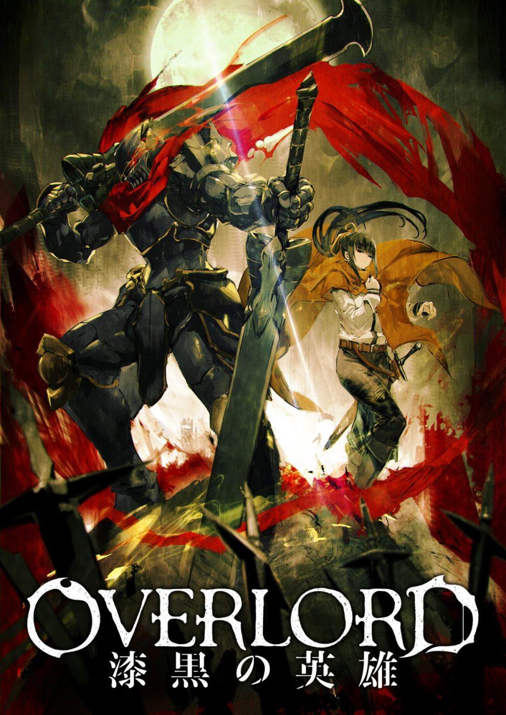 Overlord tendrá segunda temporada de Anime