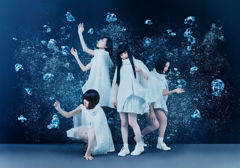 Yanakoto Sotto Mute – Lily (video musical)
