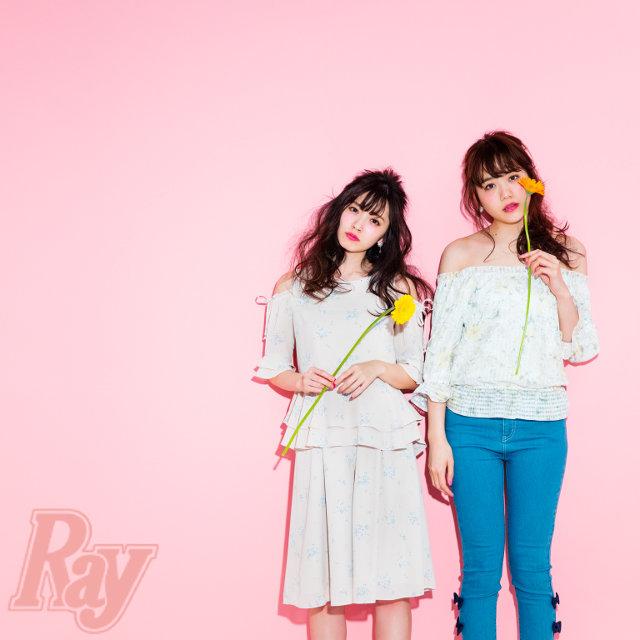 Matsui Airi y Suzuki Airi en la revista Ray