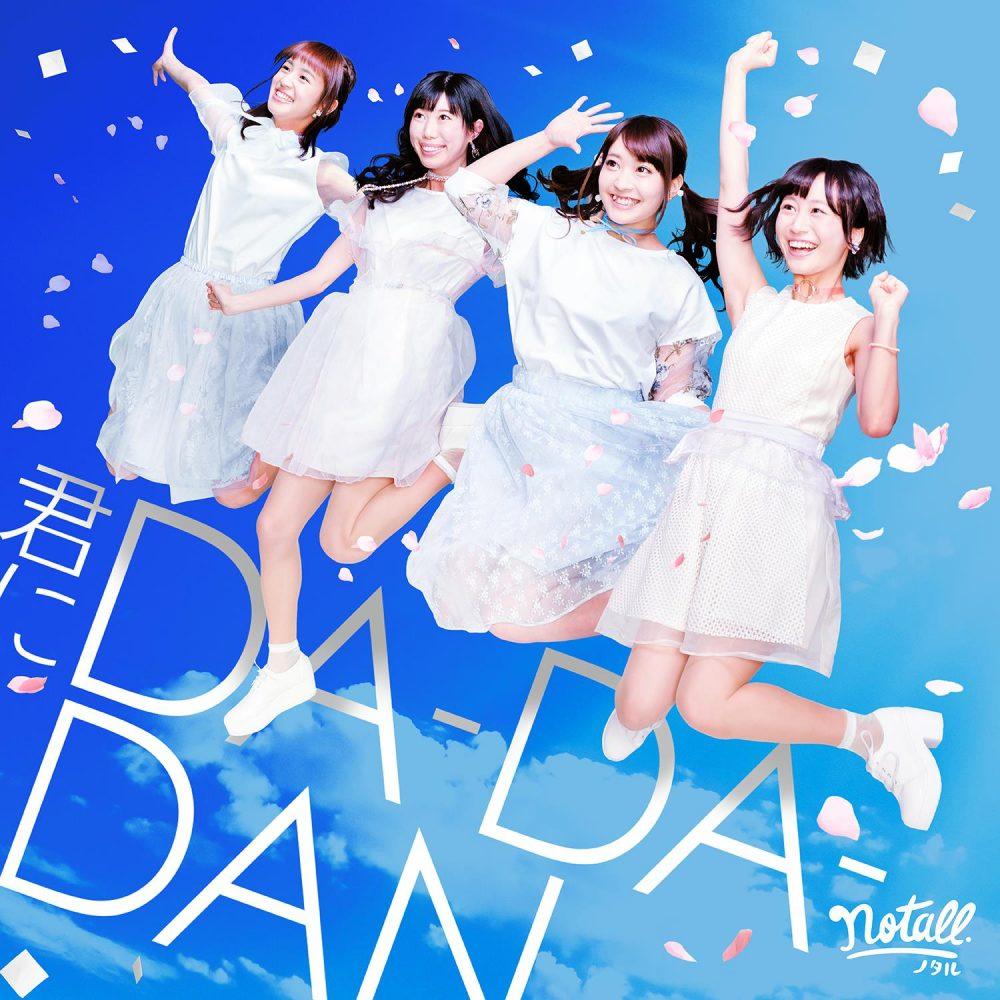 notall – Kimi ni Da-Da-Dan (video musical)
