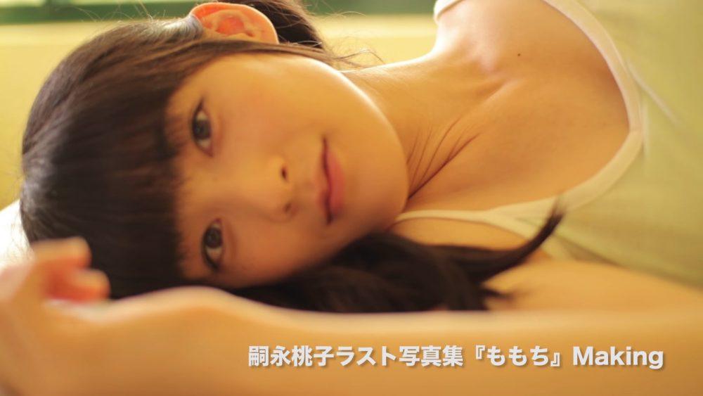 Tsugunaga Momoko - 嗣永桃子 Blu-ray 「おふももち in 沖縄」ダイジェスト