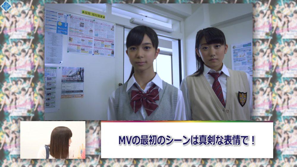Kobushi Factory favorite music video Dosukoi! Kenkyo ni Daitan