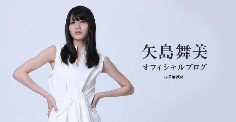 Yajima Maimi comenzará un blog de Ameba