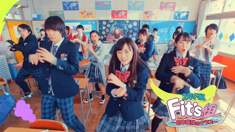 Fukuhara Haruka Fits