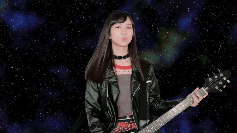 Inoue Rei e Inoue Hikaru - Inoue no Uta (video musical)