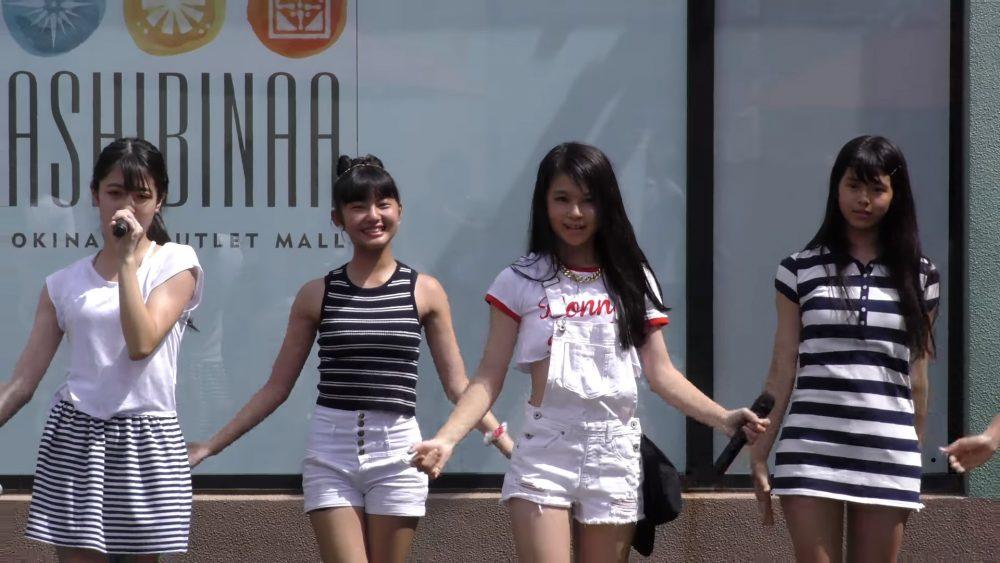 Swip en Ashibinaa Okinawa Outlet Mall (2017-07-09)