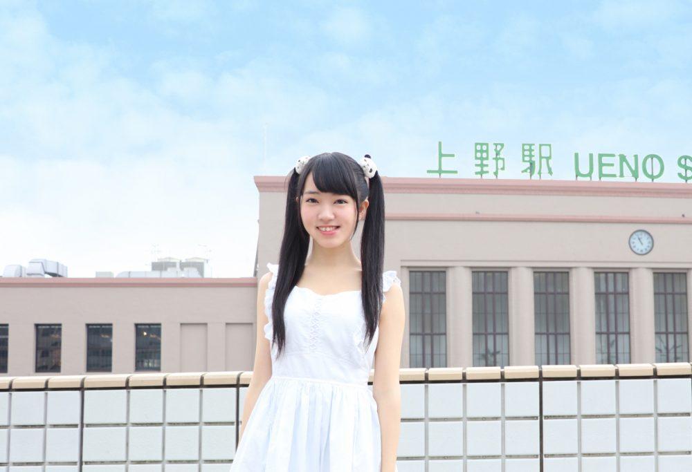 Koizumi Karen – Creamy Love You (video musical)