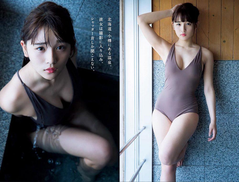 Asakawa Nana (浅川梨奈) en la Weekly Playboy Magazine (2017-08-28 No.34-35)