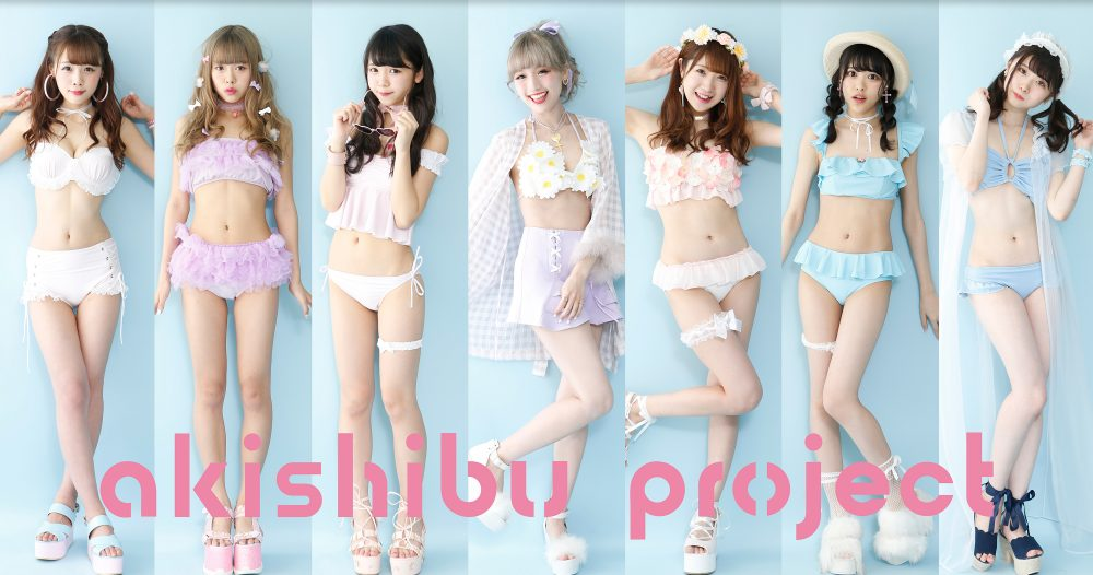 Akishibu Project – Natsu Love (video musical, versión corta) - main visual